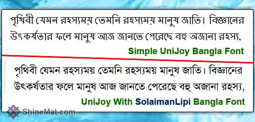 Setup SolaimanLipi Bangla Font - ShineMat.com