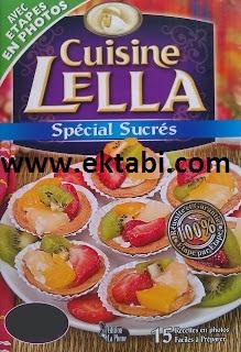 تحميل كتاب مطبخ لالة خاص بالمسكرات cuisine Lella spécial Sucres