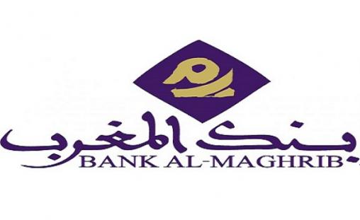 بنك المغرب: مباراة توظيف مرشدي متاحف آخر أجل هو 21 ماي 2019