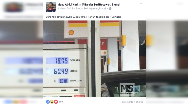 Harga minyak di Brunei hanya 30 sen seliter
