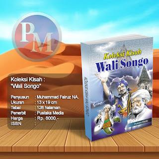 Koleksi Kisah Wali Songo | Rp. 8.000,-