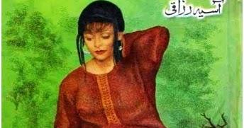 Jayen pdf na bikhar khawab