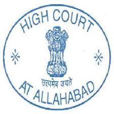 Allahabad High Court Recruitment 2018, Interview Questions, Sweeper, Farrash, Cook, Mali