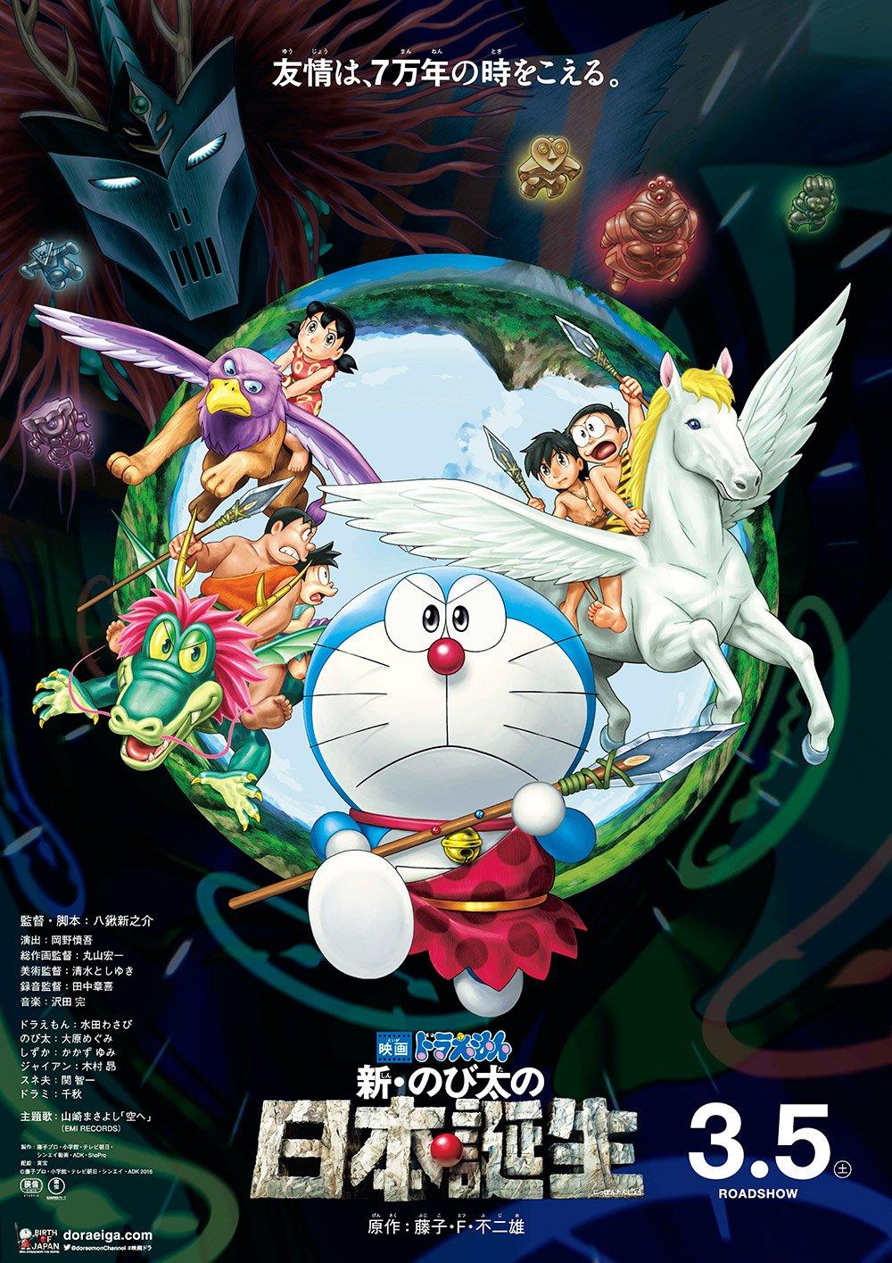 Xem Phim Doraemon Nước Nhật Thời Nguyên Thủy 2016