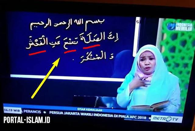 Parah! MetroTV yang Dapat Penghargaan dari Kemenag, Salah Fatal Menulis Ayat Al-Qur'an