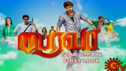 """Watch """"Bhairava"""" Movie First Look 01-01-2017 Sun TV 01st January 2017 New Year Special Program Sirappu Nigalchigal Full Show Youtube HD Watch Online Free Download"""