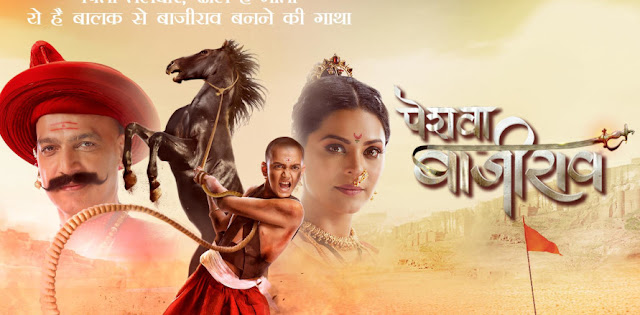 Peshwa Bajirao TV Serial on Sony Entertainment TV
