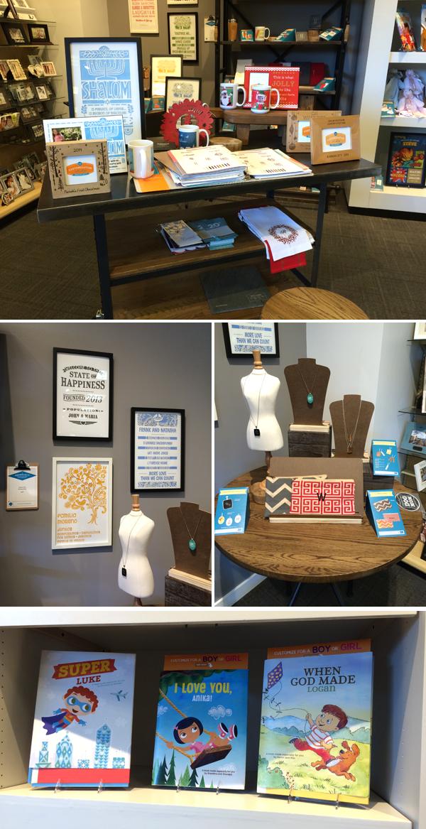 Hallmark's Customization Studio
