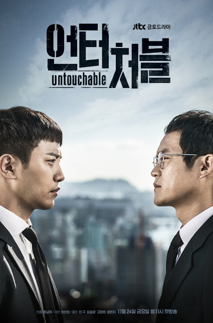 Sinopsis Untouchable / Eonteocheobool (2017) - Serial TV Korea