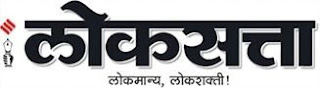 loksatta-epaper-pune-april-2018