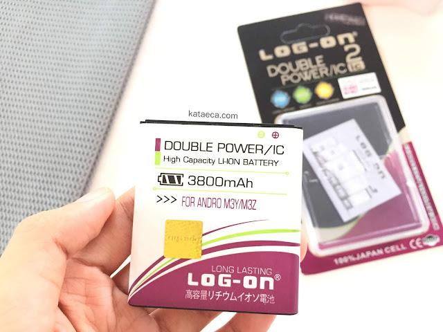 baterai Andromax