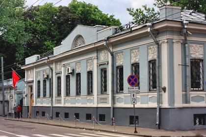 Rumah Beria - Rumah Berhantu di Moskow