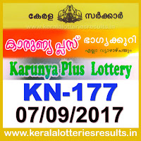 keralalotteries, kerala lottery, keralalotteryresult, kerala lottery result, kerala lottery result live, kerala lottery results, kerala lottery today, kerala lottery result today, kerala lottery results today, today kerala lottery result, kerala lottery result 7.9.2017 karunya-plus lottery kn 177, karunya plus lottery, karunya plus lottery today result, karunya plus lottery result yesterday, karunyaplus lottery kn177, karunya plus lottery 7.9.2017
