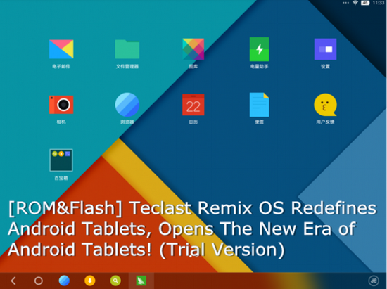 free android os rom download