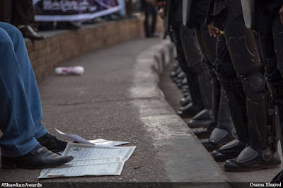 Phd protest