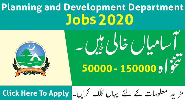 Planning And Development Department Govt Jobs 2020