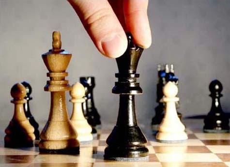 sejarah catur Indonesia