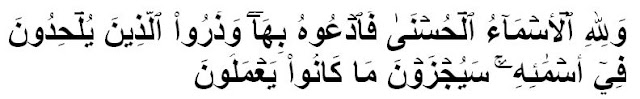 Download Lafadz Asmaul Husna