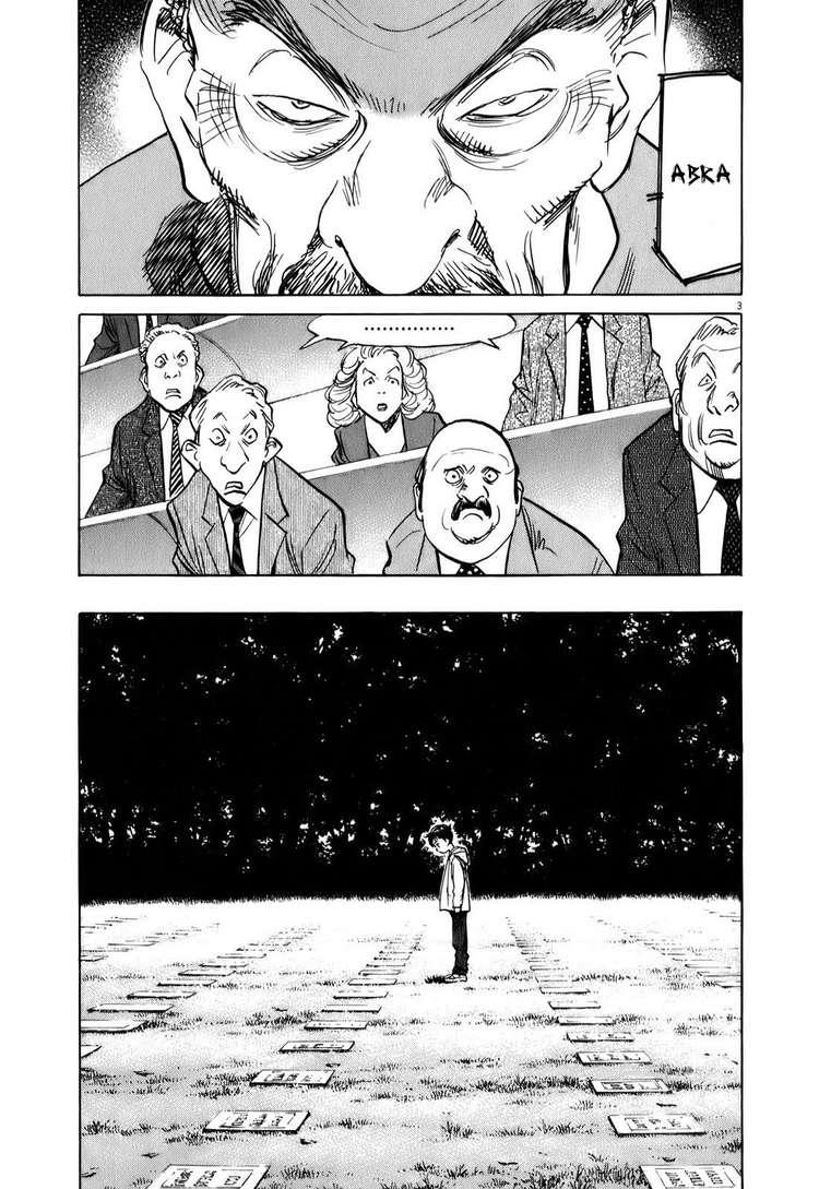 Pluto chapter 60 trang 5