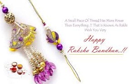 Happy Raksha bandhan SMS and text messages for face book-2017