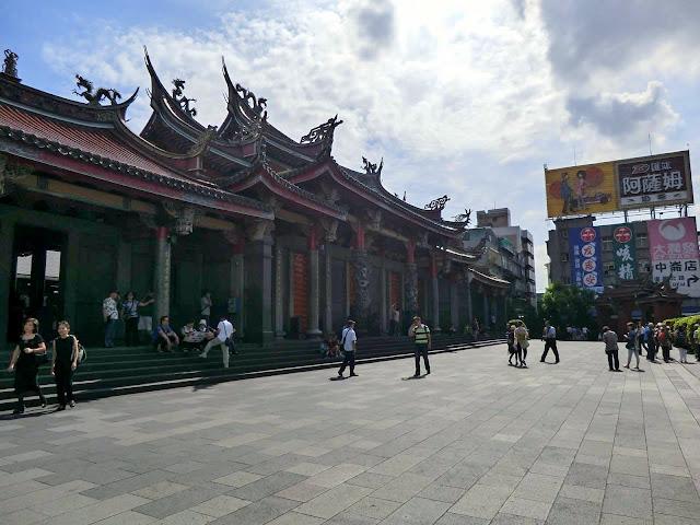 行天宮,台北,台湾〈著作権フリー無料画像〉Free Stock Photos
