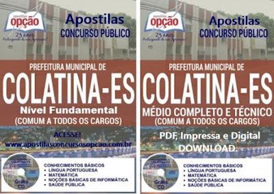 Apostilas Concurso Prefeitura de Colatina 2017, conteúdo completo