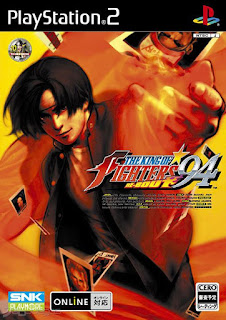 The King of Fighters 94 Rebout NTSC PS2