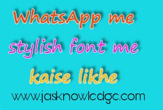 whatsApp me stylish font me kaise likhe