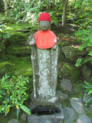Hokoku-Ji