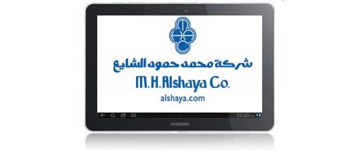 وظائف خالية فى شركة محمد حمود الشايع فى الكويت 2020