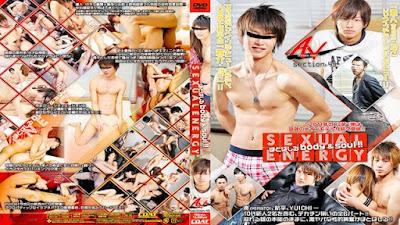 Another Version AV45 – Sexual Energy – Gushing Body & Soul