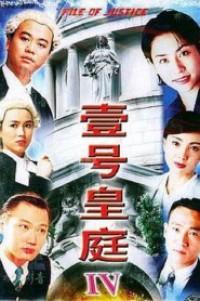 Xem Phim Hồ Sơ Công Lý 4 1995