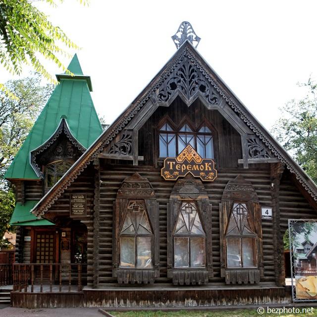 ульяновск теремок радищева 4
