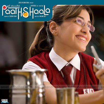 Guitar aye khuda guitar tabs : Guitar Chords: Aye Khuda Kuchh To Bata - (Paathshaala - 2010 ...
