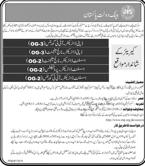 GOVT JOBS, govt jobs in 2016, Islamabad, bachelor degree, Master Degree, Deputy Director, state bank of pakistan, Latest Officers Jobs in State Bank of Pakistan Nov 2016,