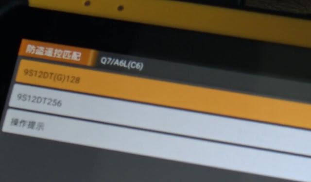 9S12DT(G)128