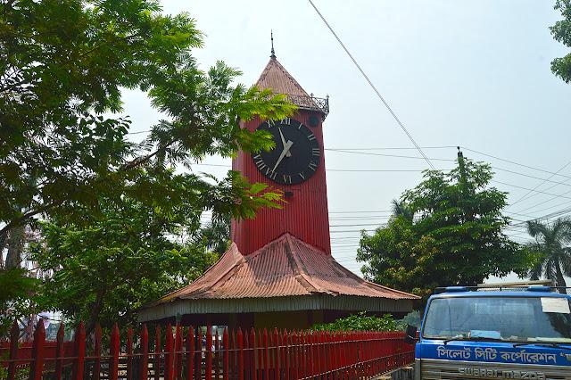 সিলেটের ঐতিহাসিক স্থান আলী আমজাদের ঘড়ি - Ali amjad's clock tower, Sylhet
