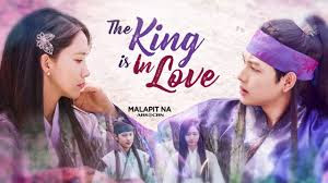 The King is Inlove - 06 February 2018