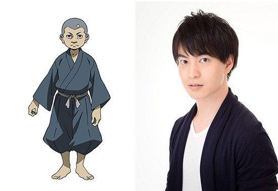 Yusuke Kobayashi como Doen