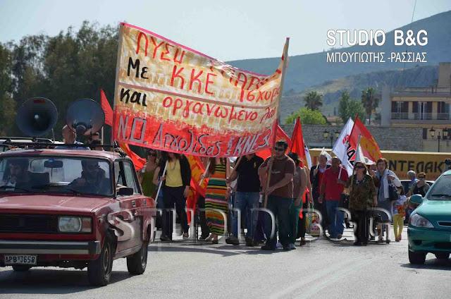 ΚΚΕ Αργολίδας: Θέλουν εγκλωβισμένο το λαό