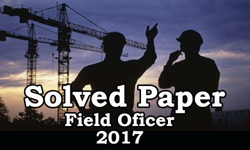Kerala PSC - Solved Paper Filed Officer (2017) Download