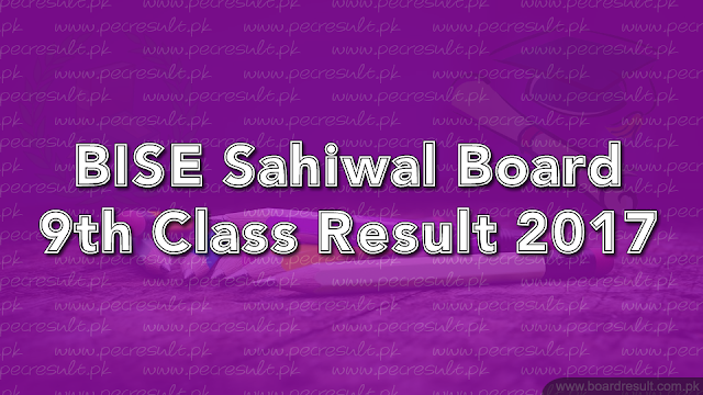 BISE Sahiwal Board 9th Class Result 2017