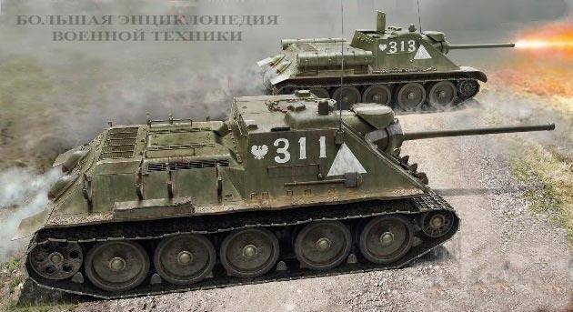 Самоходная установка СУ-85