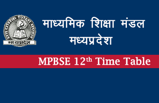 mpbse 12th time table 2019 mpbse.nic.in class 12th date sheet