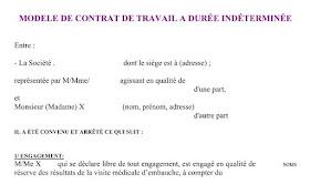 Modele De Contrat De Travail A Duree Indeterminee Cours Genie Civil Outils Livres Exercices Et Videos