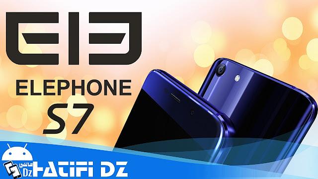 سـعر و مواصفات  Elephone S7