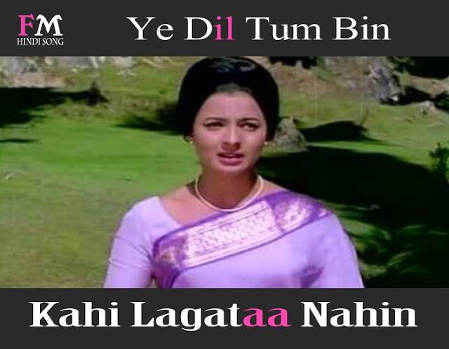 Ye-Dil-Tum-Bin-Kahi-Lagataa-Nahin,-Ham-Kyaa-Karen
