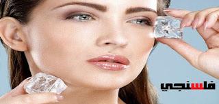 علاج هالات العين السوداء بالثلج