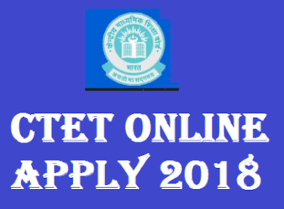 CTET Online Apply 2018@ctet.nic.in