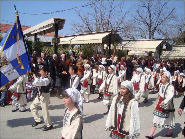 Ήγουμενίτσα: Ματαιώθηκε η μαθητική παρέλαση